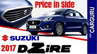 Maruti Dzire, CARGURU  Price, Variant, Engine, Interior & Exterior All Deatails