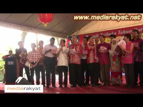 Anwar Ibrahim & Leaders Sang Chinese New Year Song video