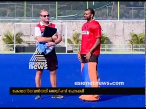 Commonwealth Games 2018 :PR Sreejesh Back To India Hockey Squad