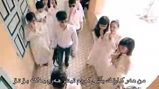 خوشترين كوراني فارسي،احلا اغنية فارسية وصف مهم اكول،اسم،فائزين