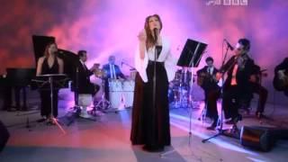 کنسرت لیلا فروهر ویژه برنامه نوروز1392 .تهیه کننده بهزاد بلور
