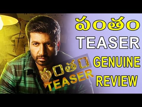 Pantham Movie Teaser Official 2018 || Latest Telugu Movie 2018 - Gopichand, Mehreen|  TFCCLIVE