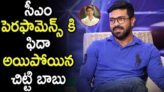 Ram Charan Shocking Tweet On Bharat Ane Nenu Movie