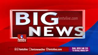 Auto Rickshaw Driver Handed Over To Police A Bag Containing Rs. 5 Lakh | Anantapur | hmtv