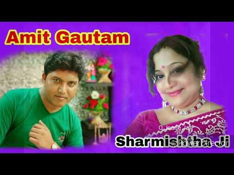 Ye Duniya Wale Puchenge..Cover by.Amit Gautam..Sharmistha Ji