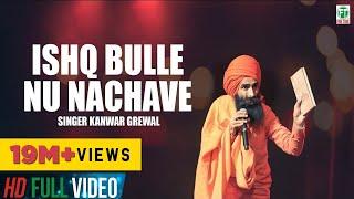 Kanwar Grewal | Full Song | Ishq Bulleh Nu Nachave | Official FULL HD | Finetone