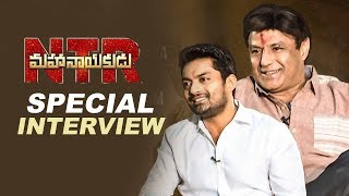 Nandamuri Balakrishna and Nandamuri Kalyanram's special interview about NTR Mahanayakudu