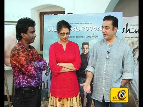 Nikhils Cinema App Launch Video - Nikhils Channel