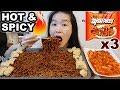 HOT & SPICY!! Szechuan Black Bean Noodles, Korean Spicy Rice Cakes | Ramen Eating Show Mukbang