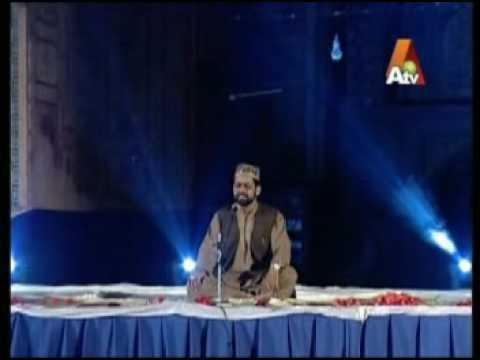 kalam peer naseer-ul-deen (thee jis ka muqader ma gadayie tara...
