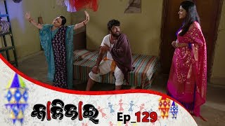 Kalijai | Full Ep 129 | 15th June 2019 | Odia Serial – TarangTV