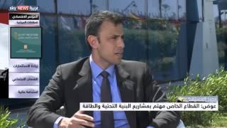 عوض: نتطلع لتطوير سوق السندات بمصر