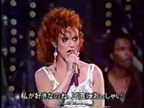 Sheena Easton - Sugar Walls Tokyo Festival - Live