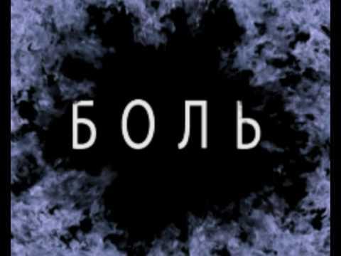 """Спектакль """"Приглашение на Закат"""""""