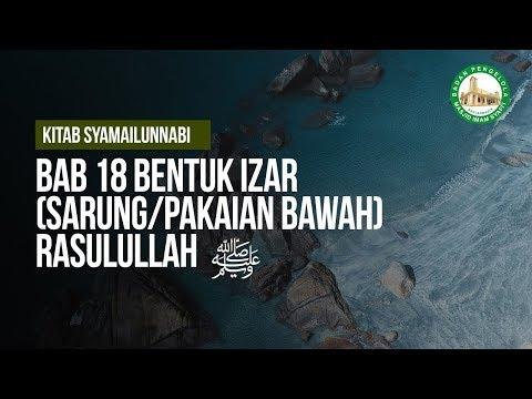 """""""Bab 18 Bentuk Izar (Sarung/Pakaian Bawah) Rasulullah. Ustadz Muhammad Hafizh Anshari"""
