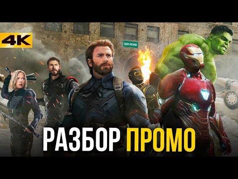 Умный Халк и замена Тони Старку - новые детали Мстителей 4!
