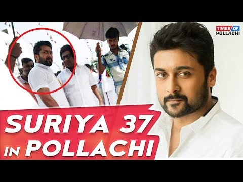 Surya 37: Back to shoot in Pollachi | K. V Anand Movie | #Suriya | #Mohanlal | #TimesOfPollachi #NGK