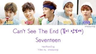 SEVENTEEN [???] - Can't See The End [?? ???] (Color Coded Lyrics | Han/Rom/Eng)