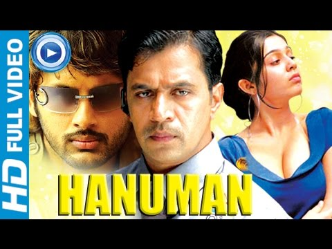 Hanuman - Tamil Full Movie 2010 Official [hd] video