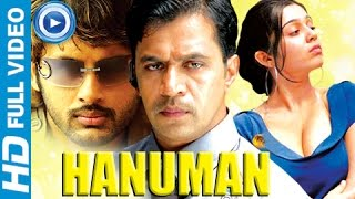 My Boss - Hanuman - Tamil Full Movie 2010 Official [HD]
