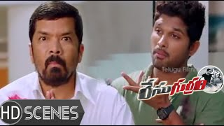 Main Krishna Hoon - Allu Arjun makes Posani Krishna Murali popular - Race Gurram Movie Comedy Scenes