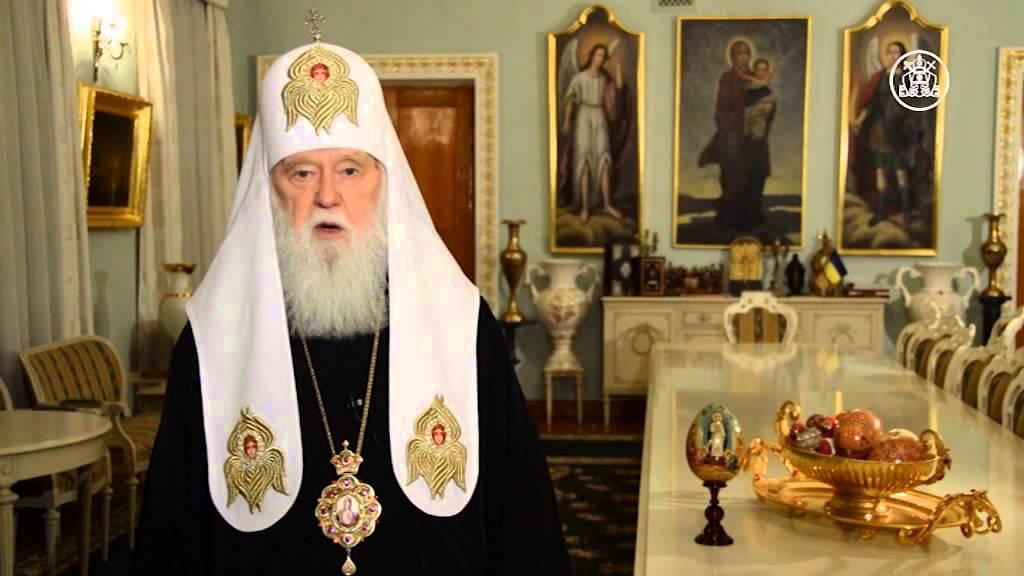 Великоднє привітання Святійшого Патріарха Київського і всієї Руси-України