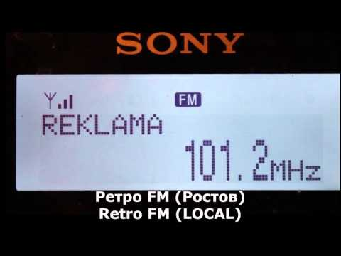 FM radio reception in Rostov-on-Don (Russia) 7 May 2016 on SONY XDR-F1HD (04.00 AM MSK)