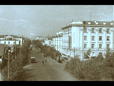 Путешествие в Якутск, 1950 год Это крупный город на реке Лене, столица Якутии, кинохроника СССР