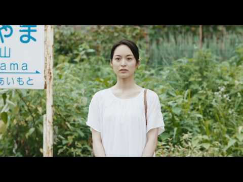 Summer Blooms Trailer English Subtitled