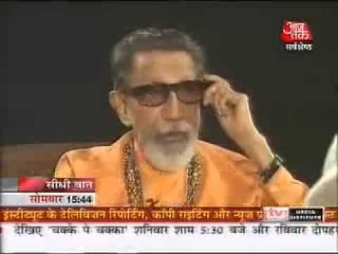 Seedhi Baat with Bal Thackeray