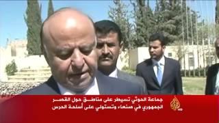 جماعة الحوثي تسيطر على محيط القصر الجمهوري