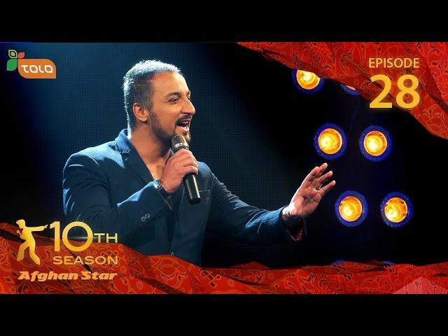 Afghan Star Season 10 - Episode 28 - Top 5 Elimination / ??? ??? ????? ????? - ???? ???? ? ????