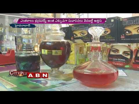 Ramadan Special Perfumes In Market | Hyderabad