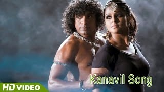 Arikil Oraal - Arikil Oral - Kanavil Song