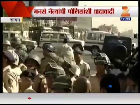 Raj Thackeray Arrested Video video
