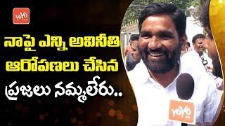 Bellampalli TRS Leader Durgam Chinnaiah About His Victory | Telangana Bhavan