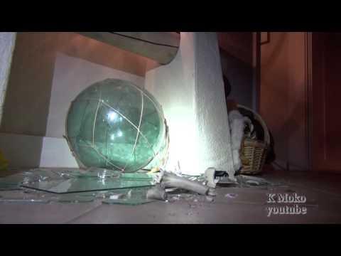 California Napa Earthquake over apicenter