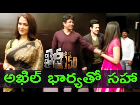 Akhil With His Wife at  Khaidi no 150 Success Function ||  Chiranjeevi , Kajal Aggarwal #1