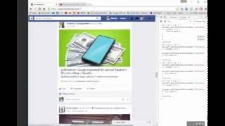 download lagu เขียน Javascript Auto Like Facebook บน Google Chrome 18+ gratis