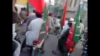 KPK  Imran Khan PTI Pashto Song