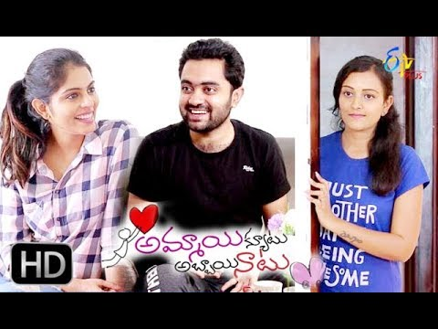 "Ammai Cute Abbai Naatu | ""Chanti Gari Family"" 