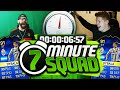 THE BEST 7 MINUTE SQUAD BUILDER YET FIFA 16 ULTIMATE TEAM mp3