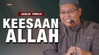 Kajian Ramadhan: Seakan-akan Sholat Bersama Nabi, Eps.15 - Ustadz Aris Munandar, MPI