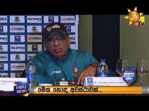 bangladesh cricket l|eng
