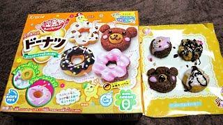 Kracie - Make Tiny Donuts  Popin Cookin 가루쿡 포핀쿠킨♥coco toys♥