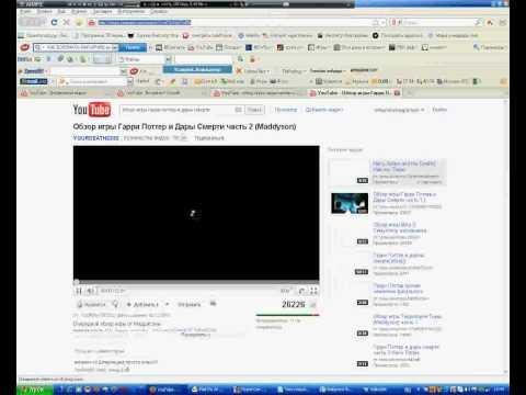 скачивание видео с любых сайтов