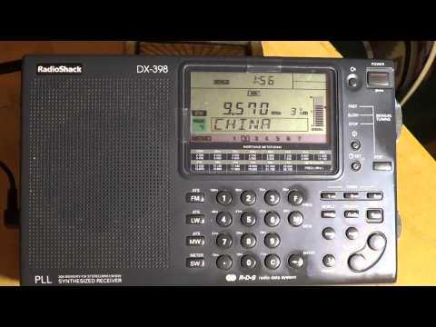 China Radio International 9570 Khz on Radio Shack DX 398