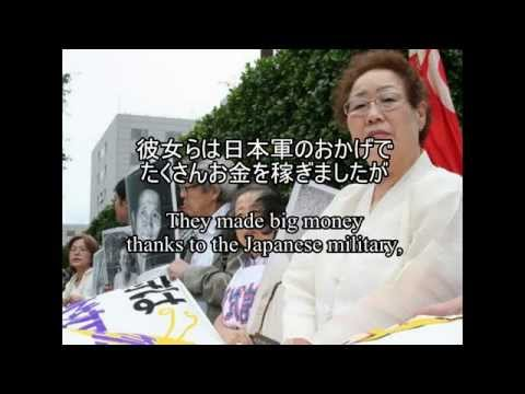 Comfort Women 従軍慰安婦 is voluntary prostitute not sex slave