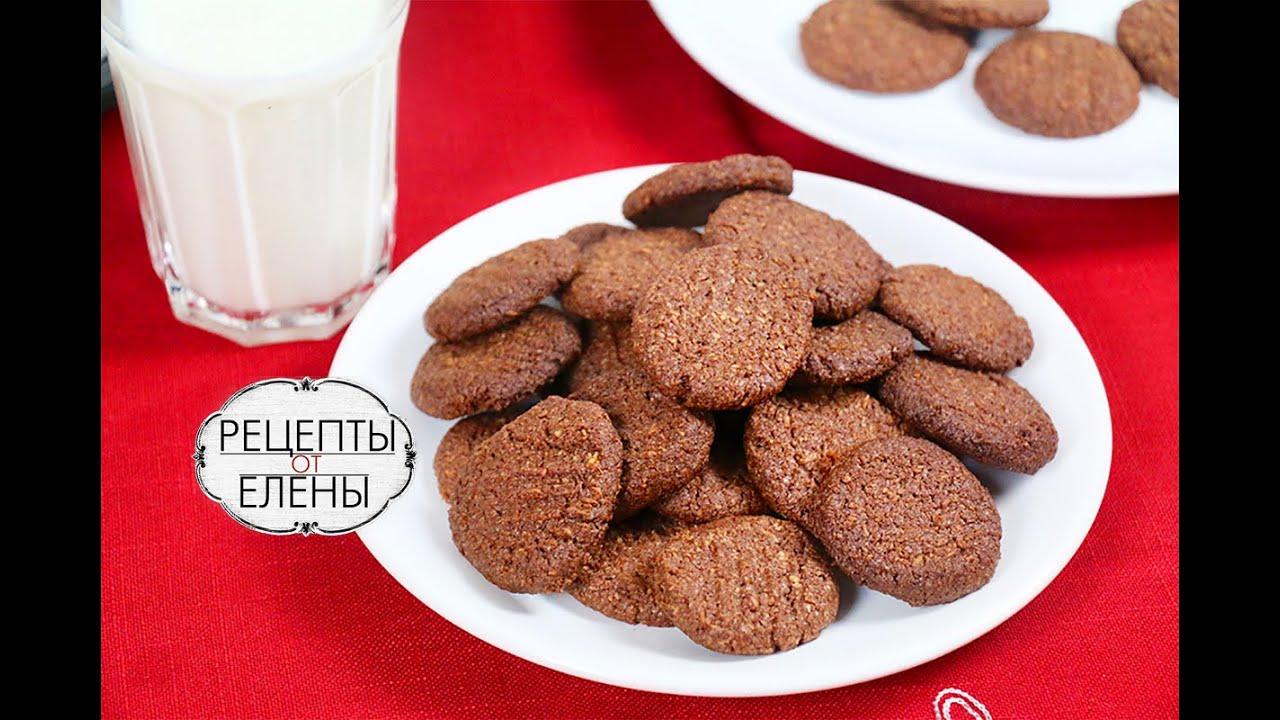 Как сделать из какао печенье 809
