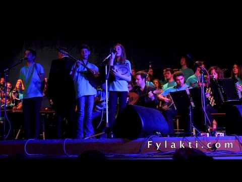 Μουσικά σύνολα Μουσικού Σχολείου Καρδίτσας  - Πού να βρω μια να σου μοιάζει / Ναυτάκι Συριανό